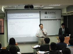 sxmc PMP share;PMP考取學員心得分享