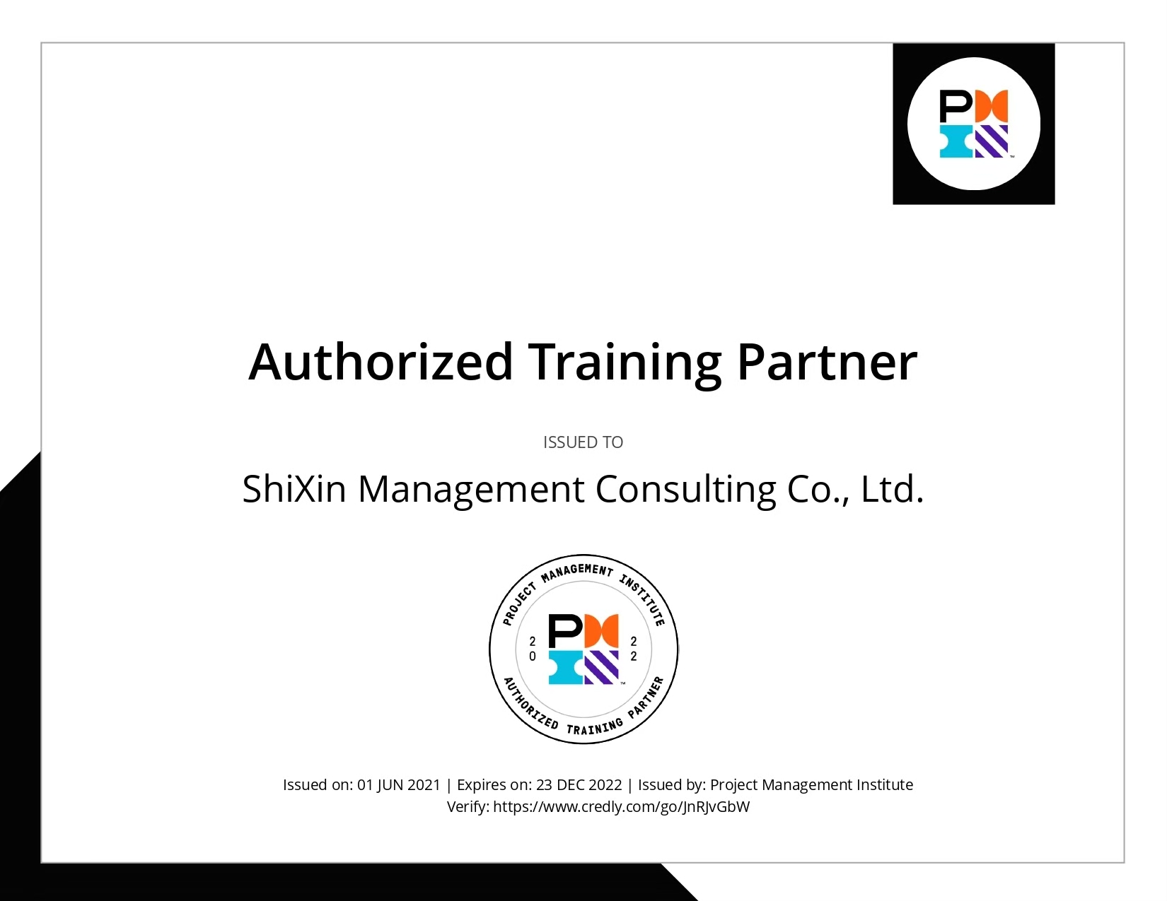 SHIXIN MANAGEMANT CONSULTING CO., LTD